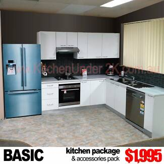 COMPLETE NEW KITCHEN WITH GLOSS BENCHTOP - 3 Colours, 33 Designs