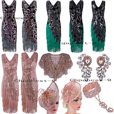 1920s Flapper Dress Great Gatsby Costumes Peacock Style 50s Style Tassel Dresses - 50 Style Costumes