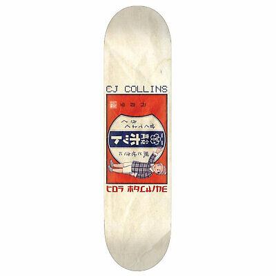 "Toy Machine CJ Collins Nihon 8.0"" Skateboard Deck"