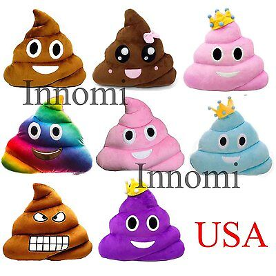 13 Inch Poop Poo Family Emoji Emoticon Pillow Stuffed High Quality Plush Toy](Poop Emoticon Pillow)