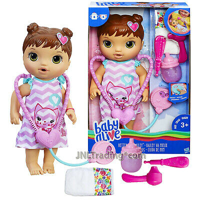 Year 2016 Baby Alive Series 12 Inch Doll Set - Hispanic BETTER NOW BAILEY for sale  Aurora