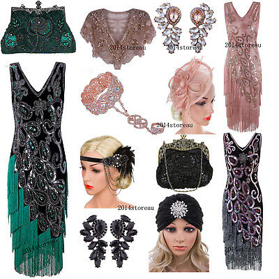 Roaring Twenties Ladies Fashion (Vintage 1920s 50's Style Peacock Sequin Roaring 20s Gatsby Party Flapper)