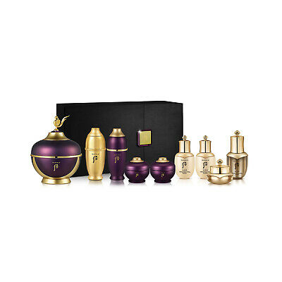 The History of Whoo Hwanyugo Imperial Youth Cream Set Luxurious K-Beauty