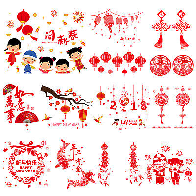 Chinese Style Mural Wall Window Background Sticker Decal for New Year Decoration - Decorating For Chinese New Year