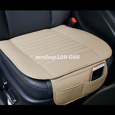 Deluxe 3 Black Panel - Beige PU Leather Deluxe 3D Car Seat Cover Front Seat Pad Mat Cushion Protector