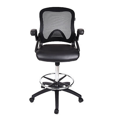 Drafting Chair Stool Mesh Leather High Back Adjustable Swivel Computer Task Seat