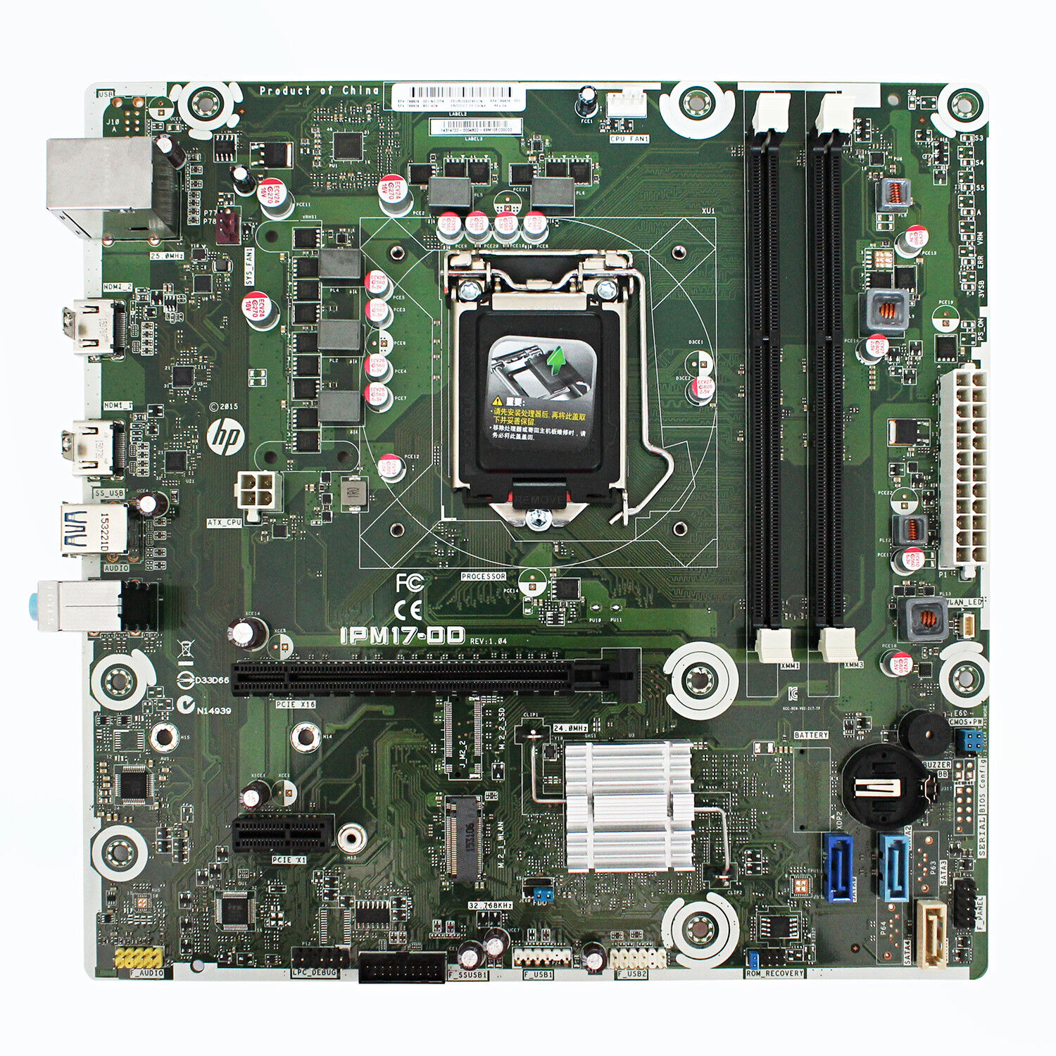 HP IPM17 DD REV 1 04 Desktop motherboard 001 LGA115X DDR3 USB3 0