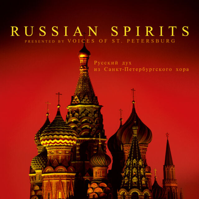 CD Voices Of St. Petersburg Russian Spirits