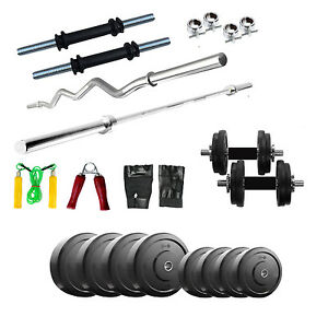 Fitfly Home Gym Set 8Kg Plates 3Ft Plain 3Ft Curl Rod Gloves  Dumbbells