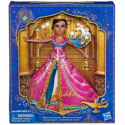 Disney Aladdin Glamorous Jasmine Deluxe Fashion Doll  *BRAND NEW*