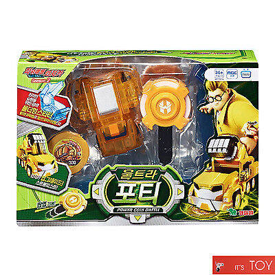 Power Battle Watch Car Ultra Porty Coin-Battle Maru Yellow Watchcar Young Toys