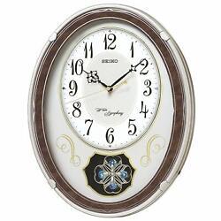 Seiko Wall Clock Radio Wave Analog trpl selection melody decoration pendulum NEW