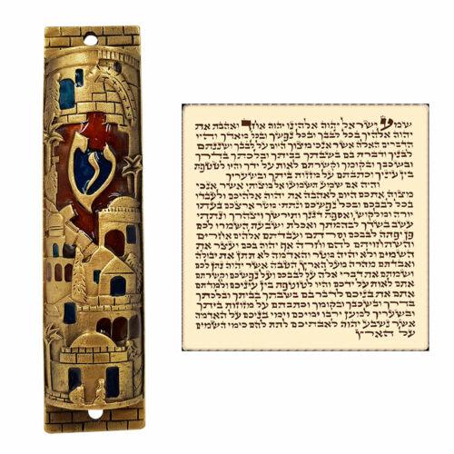 Jerusalem Door Mezuzah Case with Scroll Jewish Israel Gold Plated Mezuza 4 inch