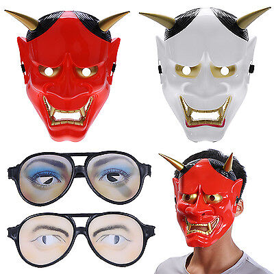 Japanese Hannya Noh Full Face Mask Halloween Cosplay Scary Horror+Creepy Googles (Creepy Face Mask)