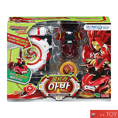 Power Battle Watch Car Ultra Avan Coin-Battle Roi Red Led Watchcar Young Toys