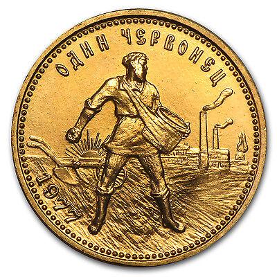 Russia Gold 10 Roubles Chervonetz BU - SKU #22026