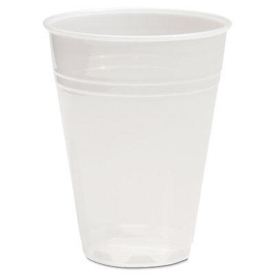 Translucent Plastic Cold Cups, 7oz, Polypropylene, 100/Bag, 25 (Translucent Cold Cups)