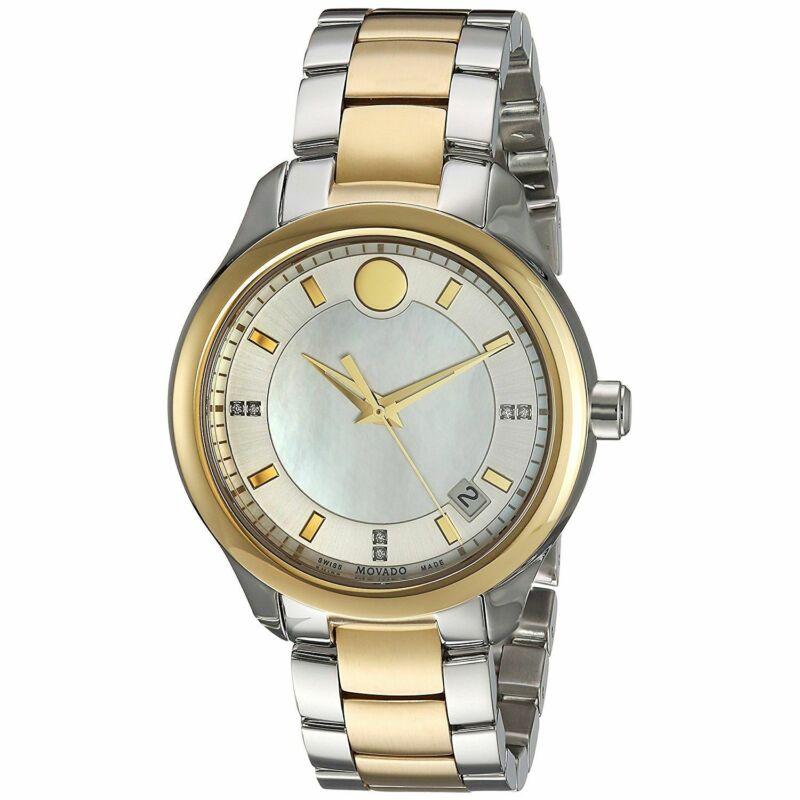 Movado 0606979 UNISEX BELLINA Two-Tone Quartz Watch