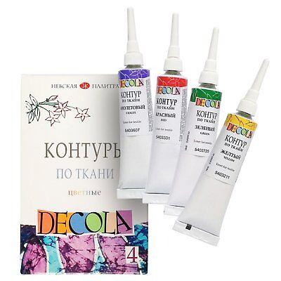Stoff-farben (Textilfarbe / Konturenfarben - Farbig - Hochwertige Stofffarben waschfest)