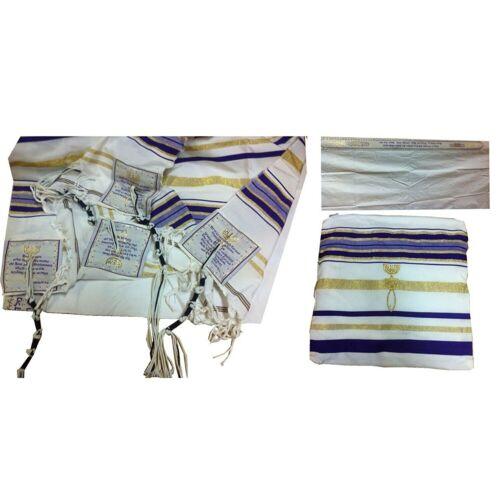 Blue New Covenant Prayer Shawl Messianic Tallit Tallis Jewish Christian Israel