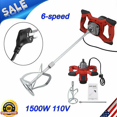 Electric Mortar Mixer 1500w Dual High Low Gear 6 Speed Paint Cement Grout New Us