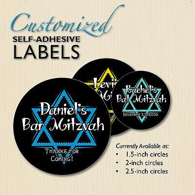 Custom Bar/Bat Mitzvah Favor Label, PERSONALIZED Sticker, Jewish Star of David (Bar Mitzvah Favors)