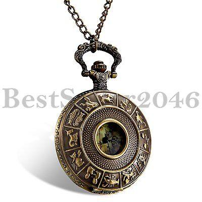 Vintage Bronze Twelve Constellations Map Dial Quartz Pocket Watch Necklace Chain