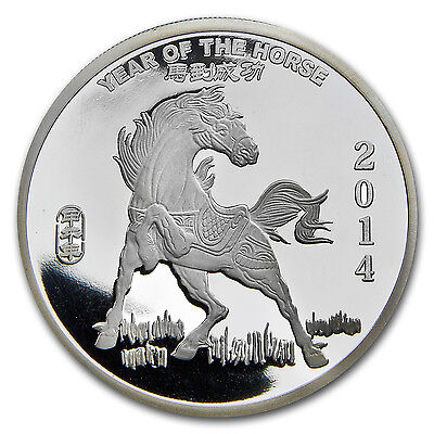 2 oz Year of the Horse Silver Round