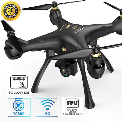 DROCON DC-08 5GHz FPV Drone with 1080P HD Video Camera Quadcopter GPS Result from Me