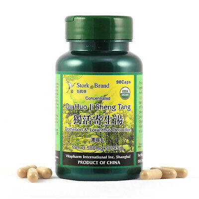 [DU HUO JI SHENG TANG ] Organic  Chinese Herbal Daily Supplement / sale now (Du Huo Ji Sheng Tang)