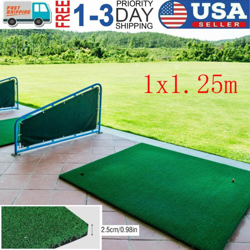 1x1.25m  Hitting Pad ing Practice Mats Training Grass Driving Turf Range
