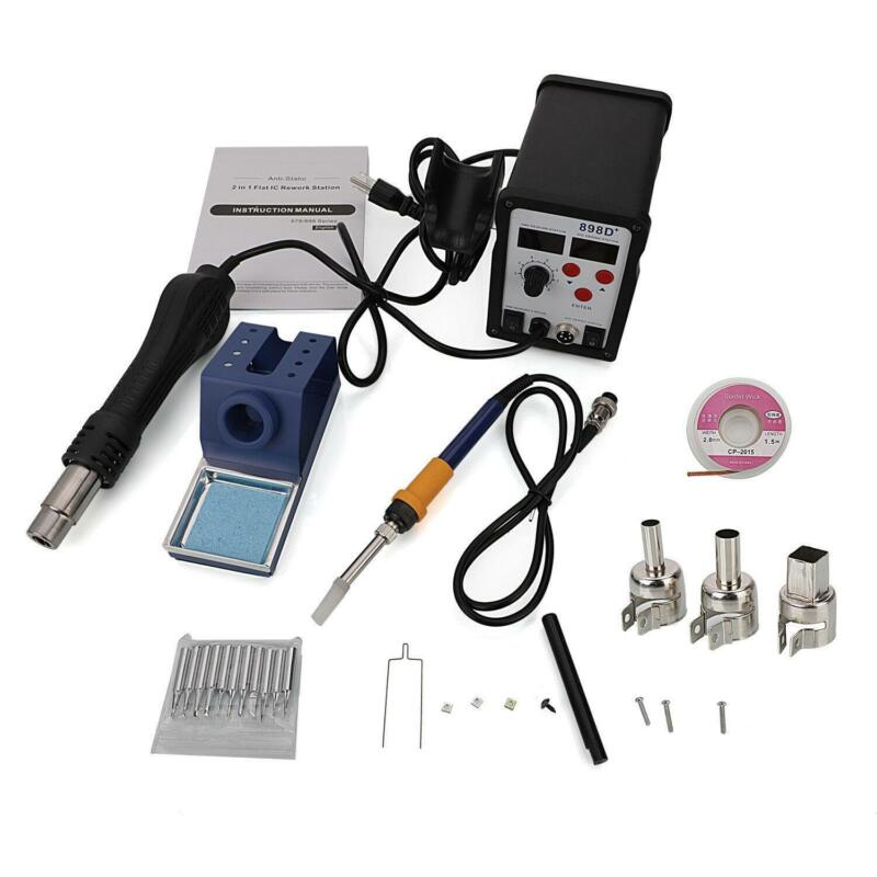 898D+ 2in1 SMD Soldering Iron Hot Air Gun Rework Station w/ 11 Tips & 3 Nozzles