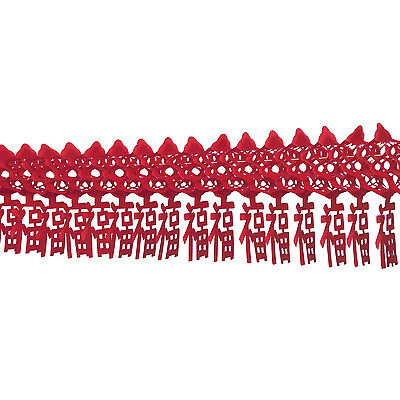 BEAUTIFUL red Paper Chinese New Year Good Luck Garland banner PARTY DECORATION