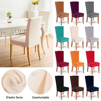 1PC Dining Room Chair Covers Stretch Velvet Seat Slipcovers Home Wedding (Patterned Dining Room Chair Covers)
