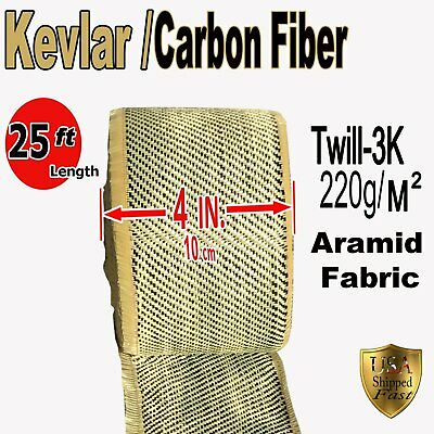 4 In X 25 Ft - Made With Kevlar-carbon Fiber Fabric- Yellow- Weave-3k200gm2