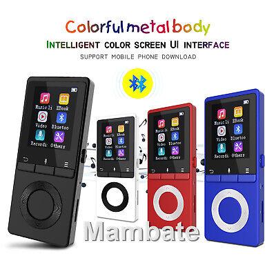 AGPtek Bluetooth Lossless MP3 Music Player Metal Body Loud Speaker FM Player