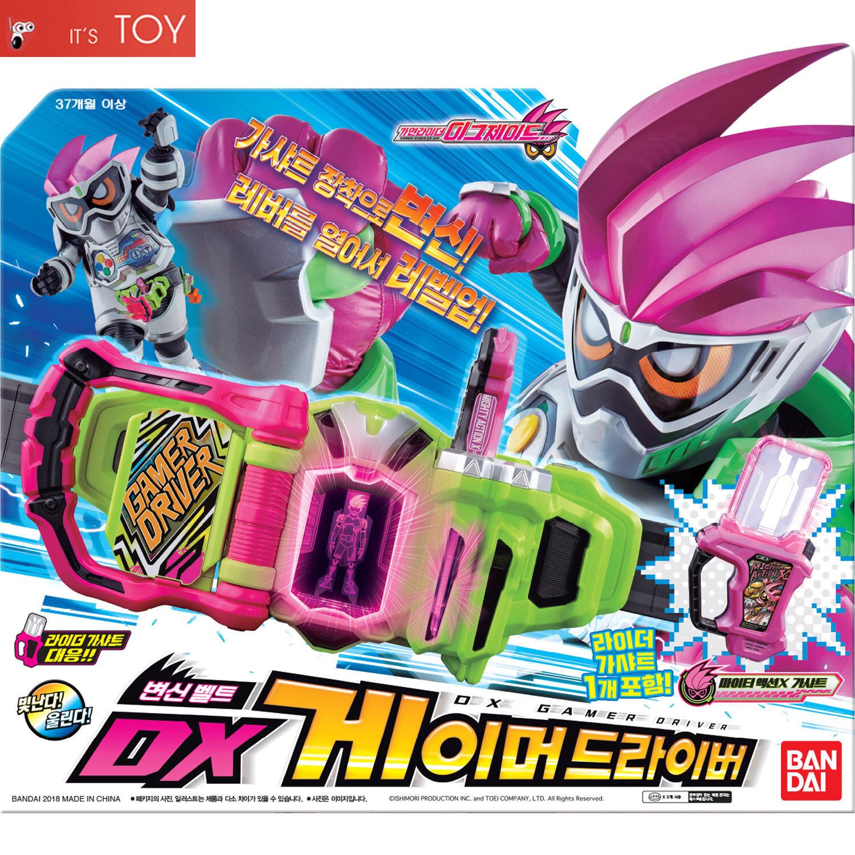 Bandai Kamen Rider Ex-Aid DX GAMER DRIVER Transformation Gashat Henshin Belt New