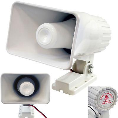 Pyle PHSP4 6-Inch Indoor / Outdoor 50 Watts PA Horn Speaker
