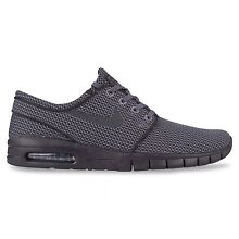 Nike air max janoski grey black as new US 8 Prospect Prospect Area Preview