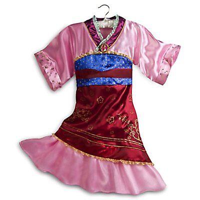 Disney NWT Mulan Costume sz XSmall XS 4 Princess Warrior (Mulan Warrior Kostüme)