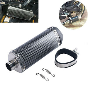 38mm Universal Carbon Fiber Motorcycle Silencer Exhaust Muffler Pipe DB Killer
