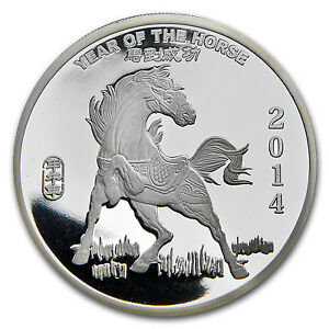 5-oz-Year-of-the-Horse-Silver-Round