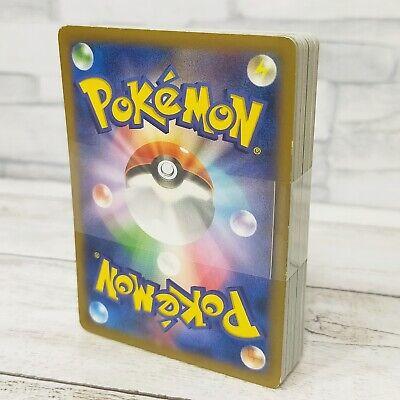 Pokemon cards Mystery Cube lot 50 Japanese Random Pack Horo Rare