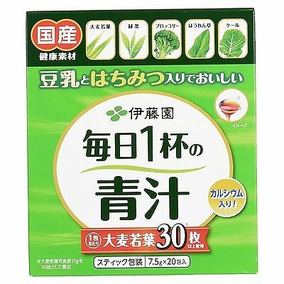 ITO EN contain sugar AOJIRU 100% green power drink made in Japan 7.5g x 20pack