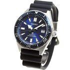 Seiko Seiko Professional Diver Wristwatches
