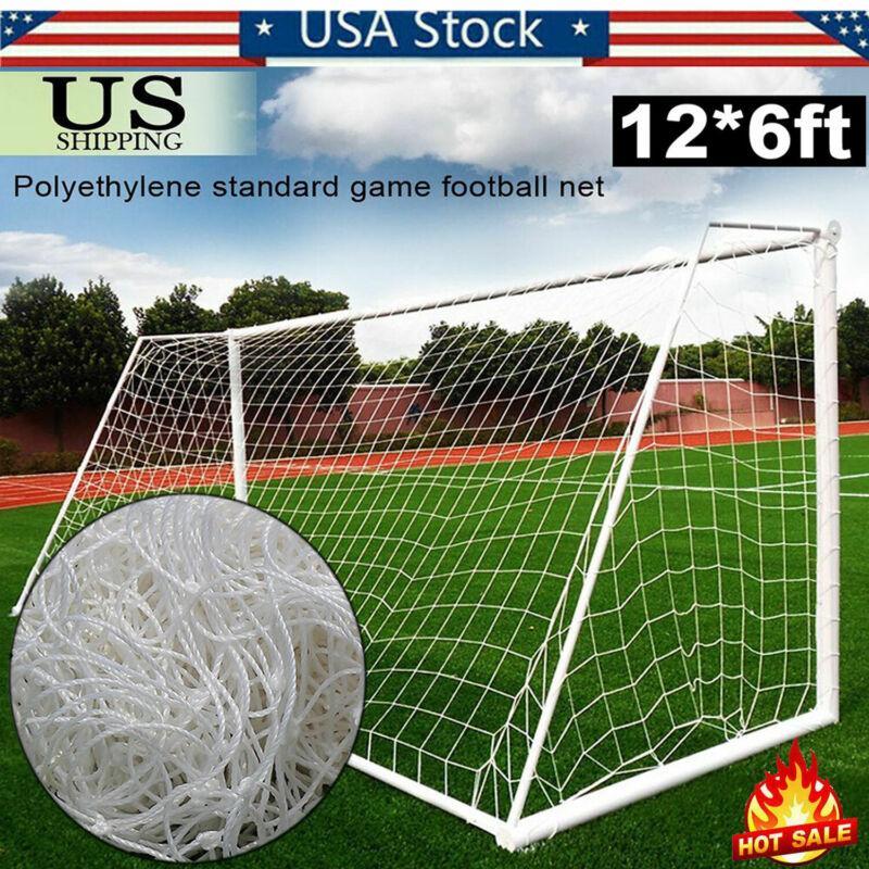 Full Size 12 x 6FT Football Net PE Polyethylene Soccer Goal Post Training Match