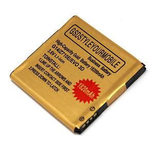 Gold Extended 1820mAh Capacity Battery for HTC Sensation XE / G14 / G18