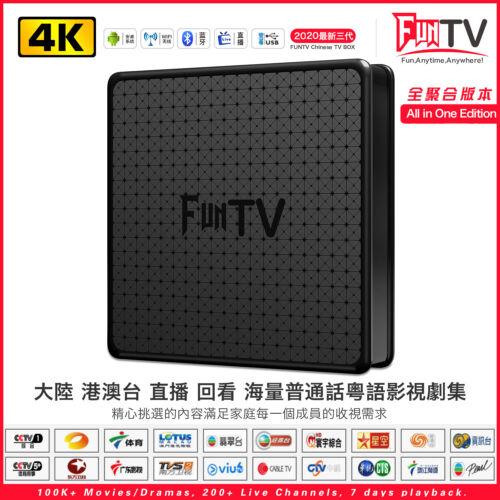 FUNTV 3 IPTV Chinese TV HONGKONG TWAIWAN CHINA CHNANNELS 4K WIFI BOX 中港澳台湾免费直播点播