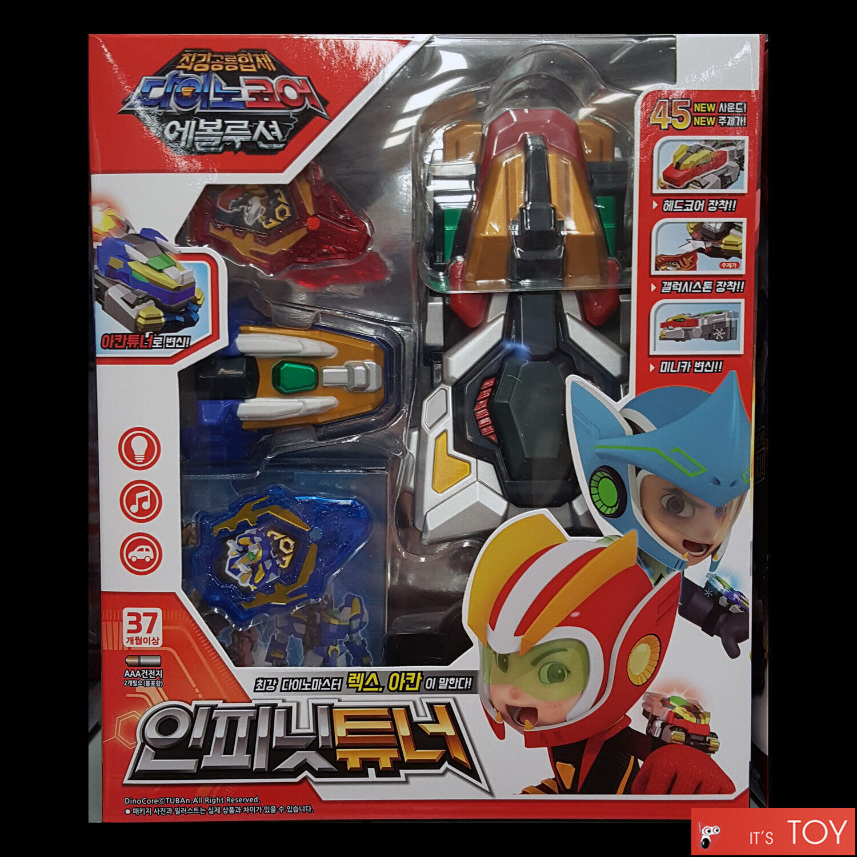 Dino Core Season 2 AKAN TUNER Wrist Tansformation Device Toy Cerato Core Disks