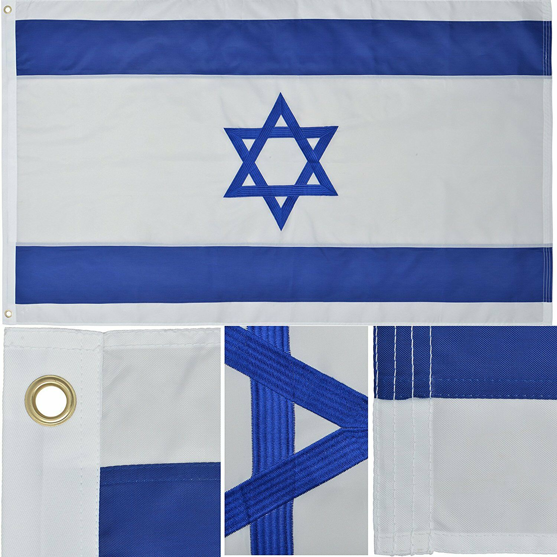 Israel Flag 3' x 5' Ft 210D Nylon Premium Outdoor Embroidere